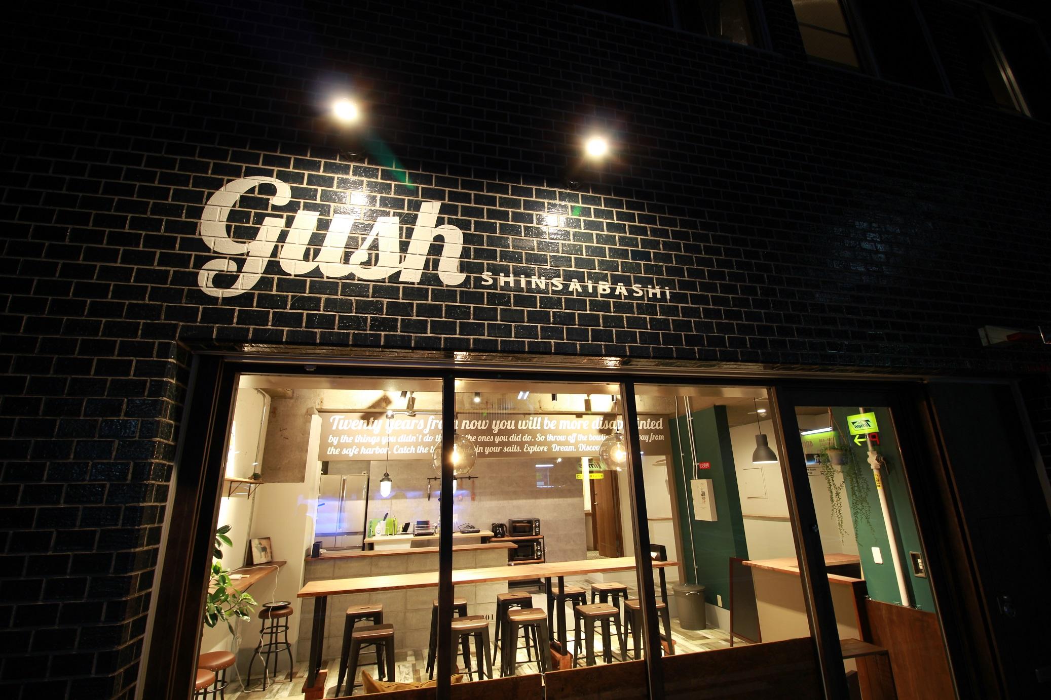 GUSH SHINSAIBASHI(ガッシュ心斎橋)