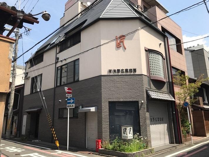 京都MIYABI河原町