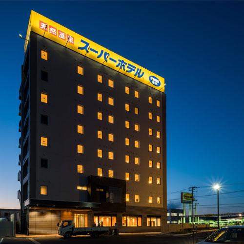 スーパーホテル福島・いわき 天然温泉「福幸の湯」...