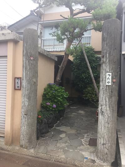 つたや旅館<新潟県>