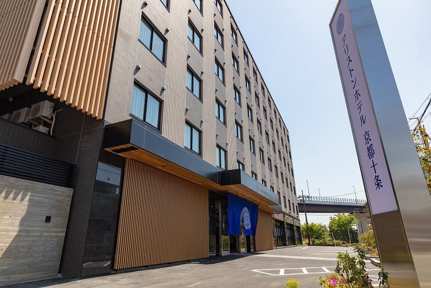 アリストンホテル京都十条(2018年5月10日オープン)...