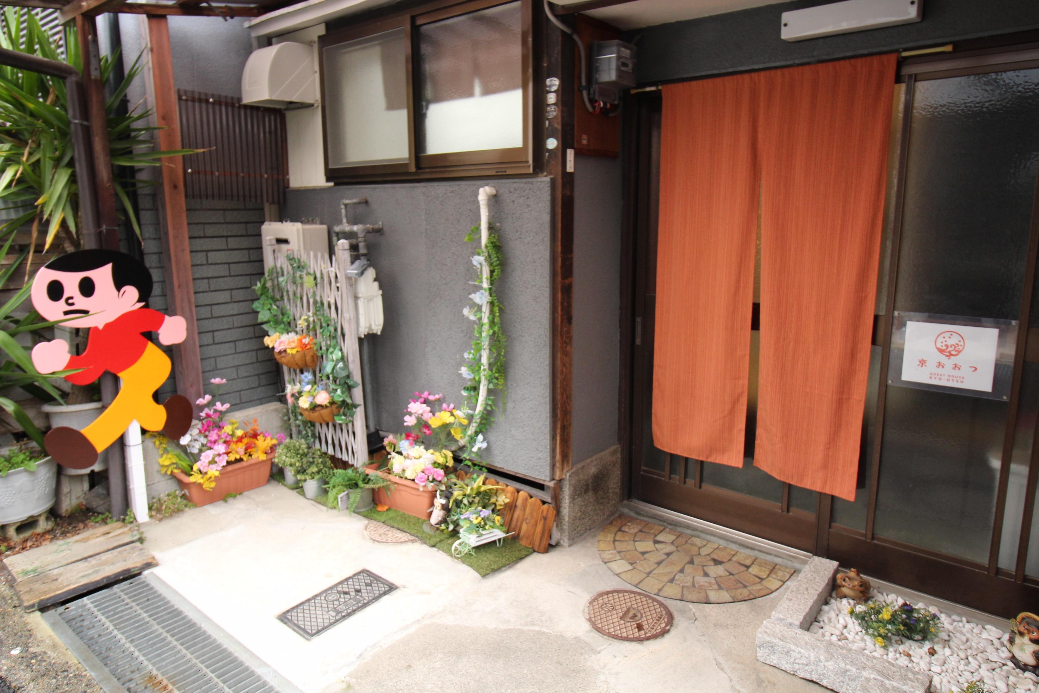 ゲストハウス 大津駅前 京おおつ
