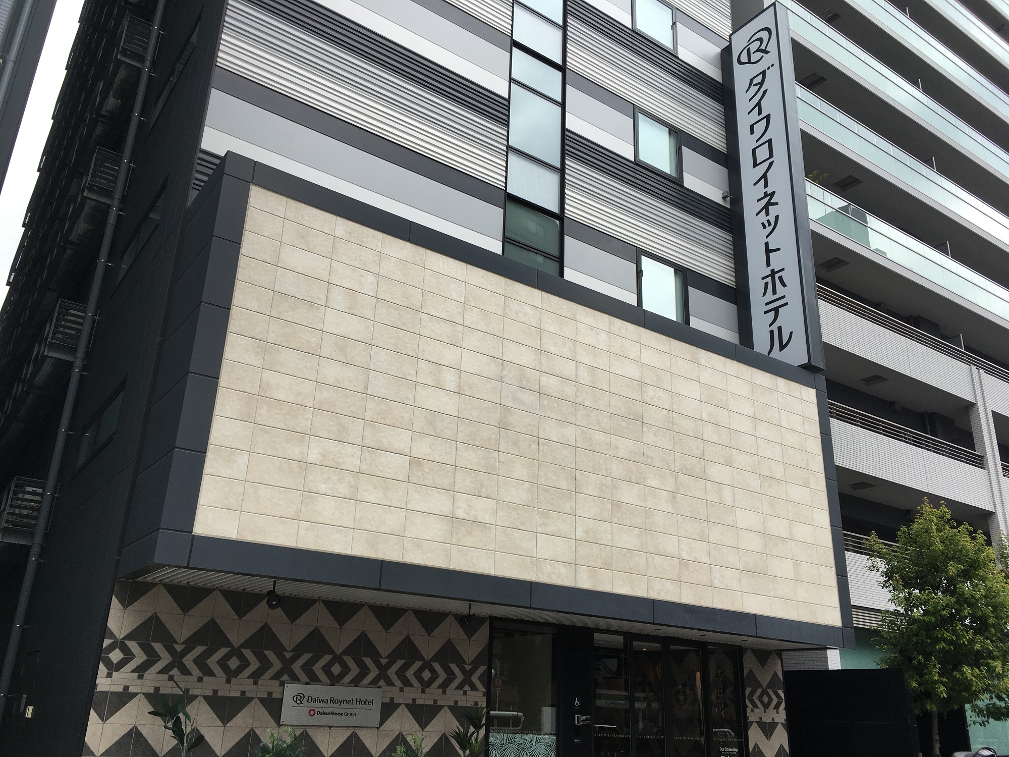 ダイワロイヤルホテル D-CITY 大阪東天満(2018年5...