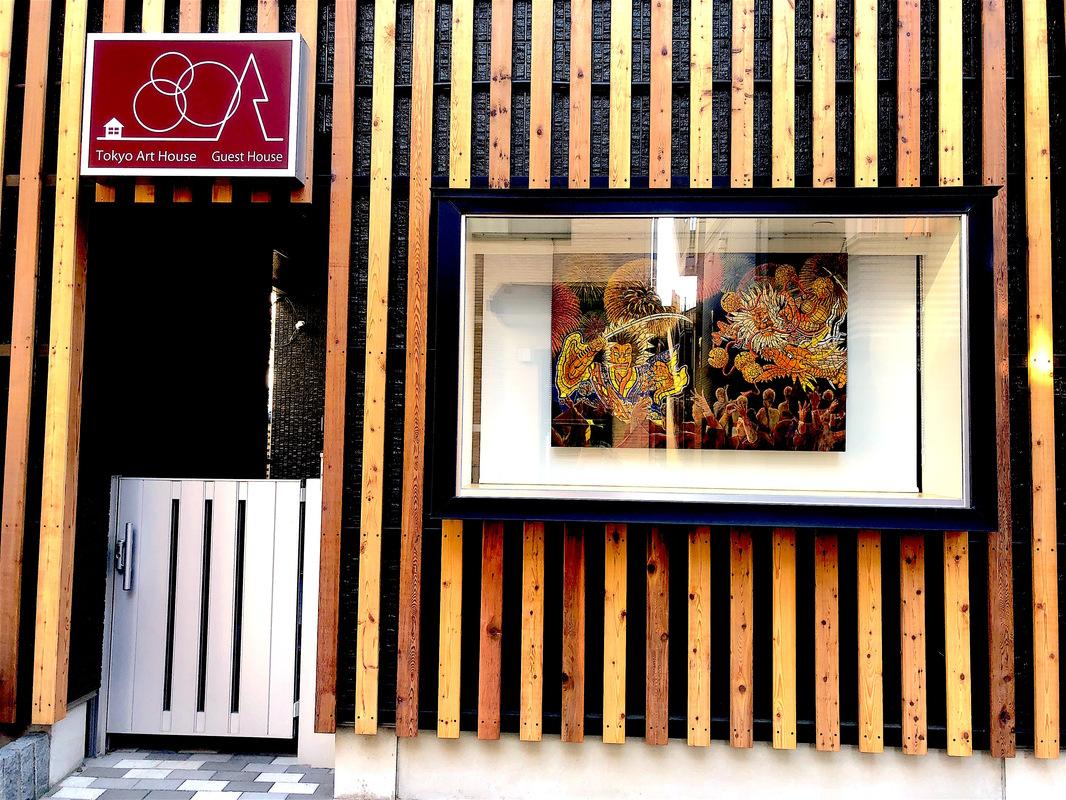 祭の日 Tokyo Art House