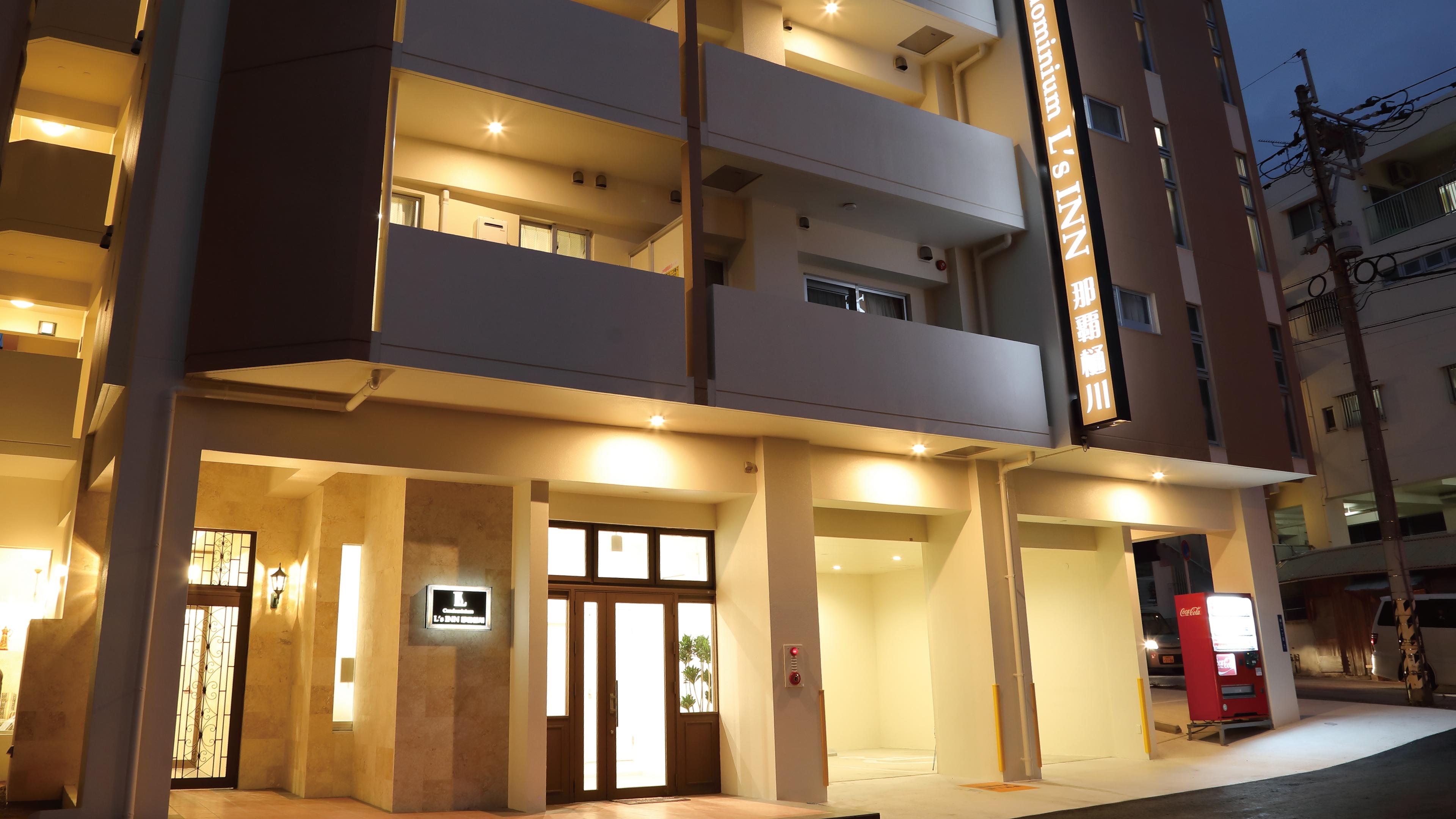 Condominium L's INN那覇樋川