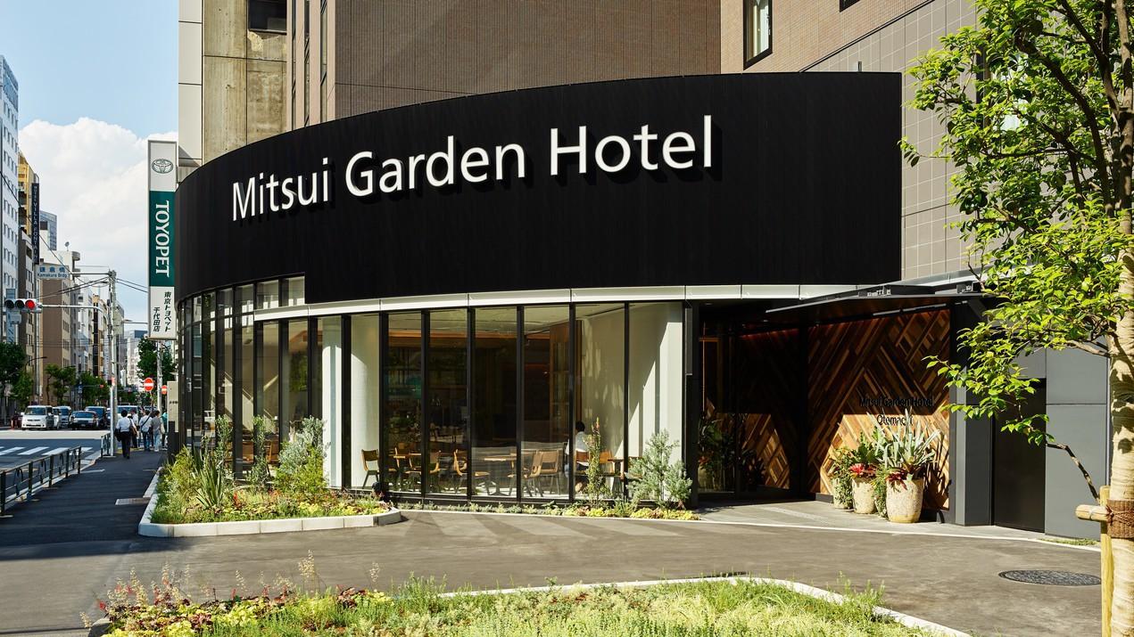 三井ガーデンホテル大手町(2018年6月...