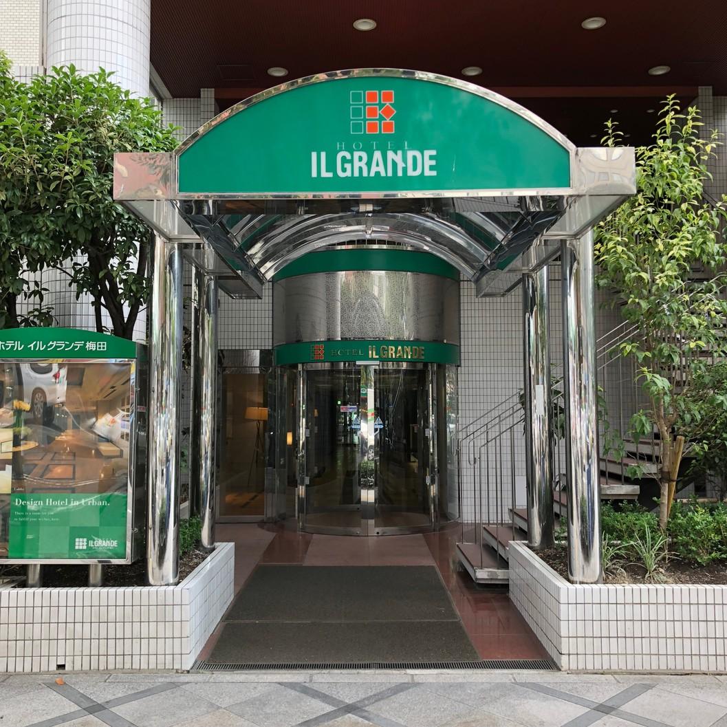 大阪市北区同心1丁目の周辺でおすすめのホテル