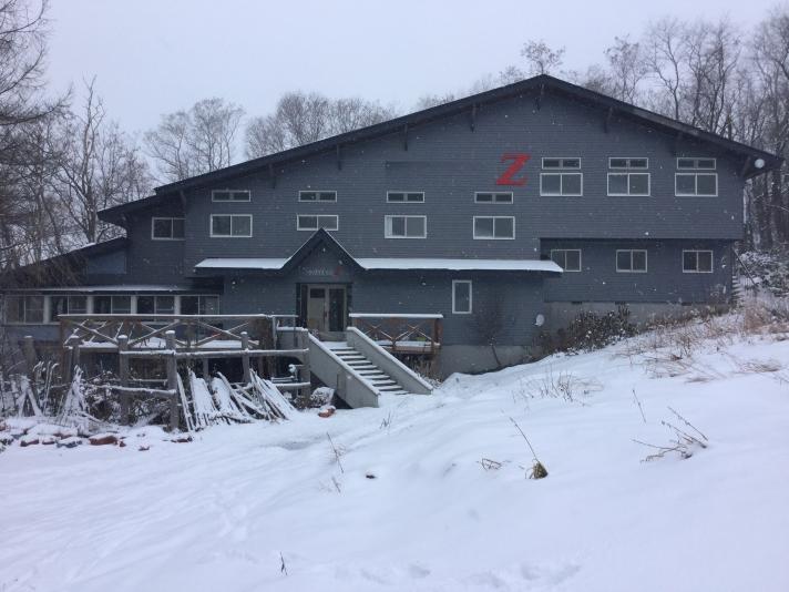 ロッジ クリスマスローズ ZAOの施設画像