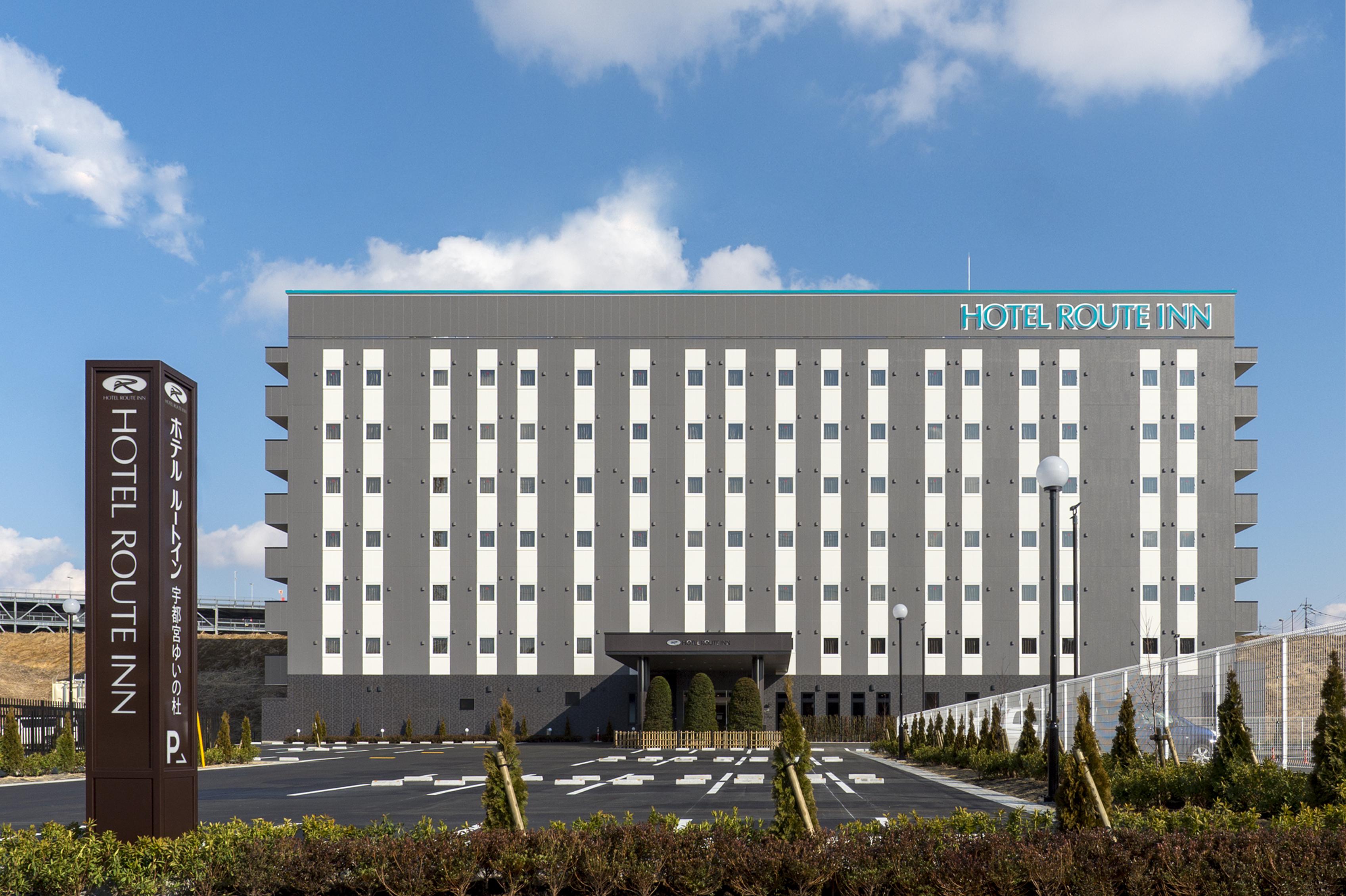 ホテルルートイン宇都宮ゆいの杜の施設画像