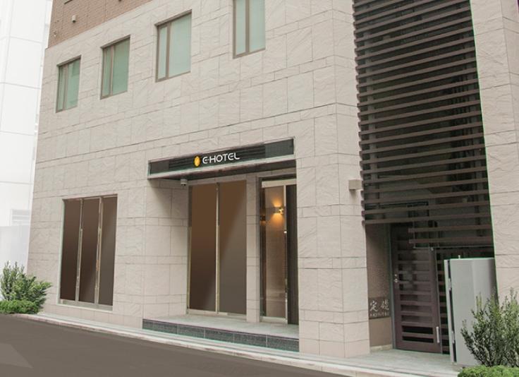 イーホテル銀座(2018年1月18日オープン)...