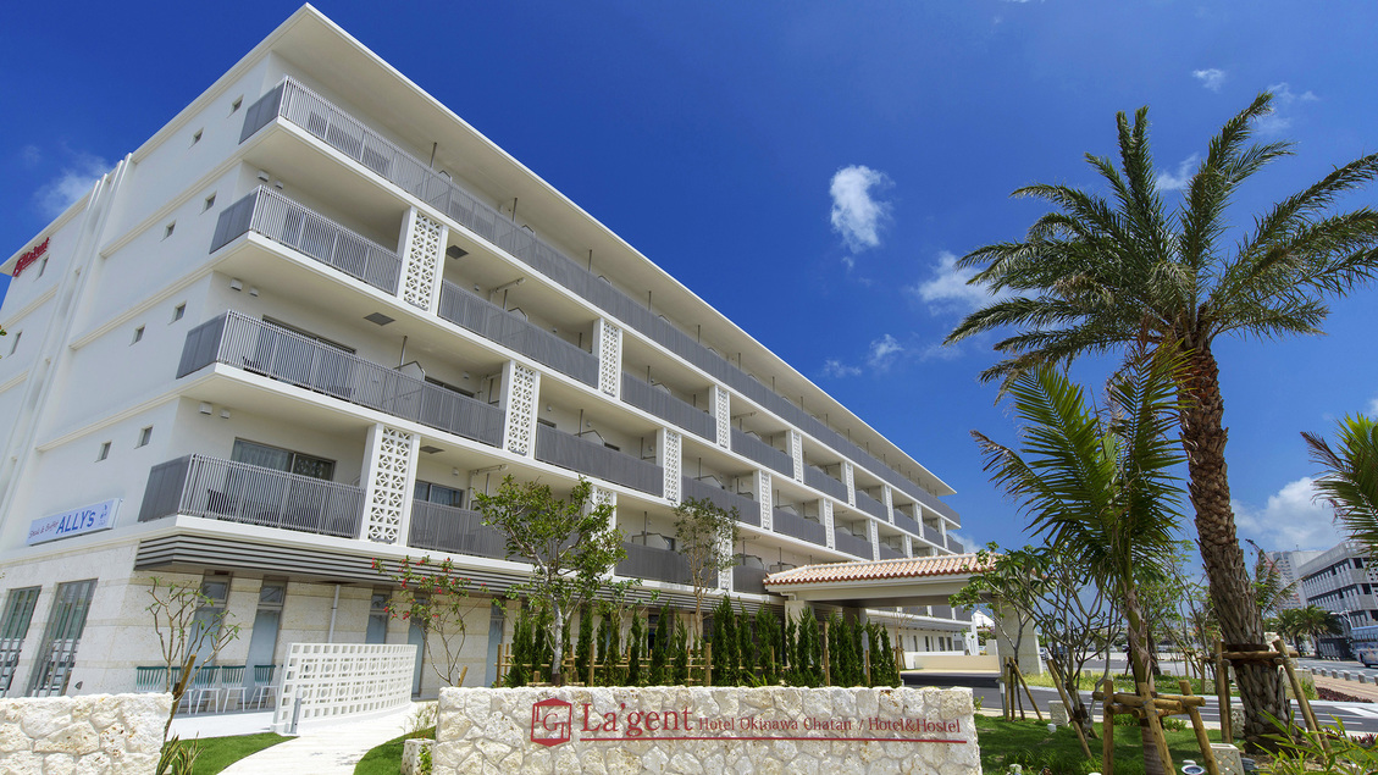 ラ・ジェント・ホテル沖縄北谷/ホテル&ホステル...