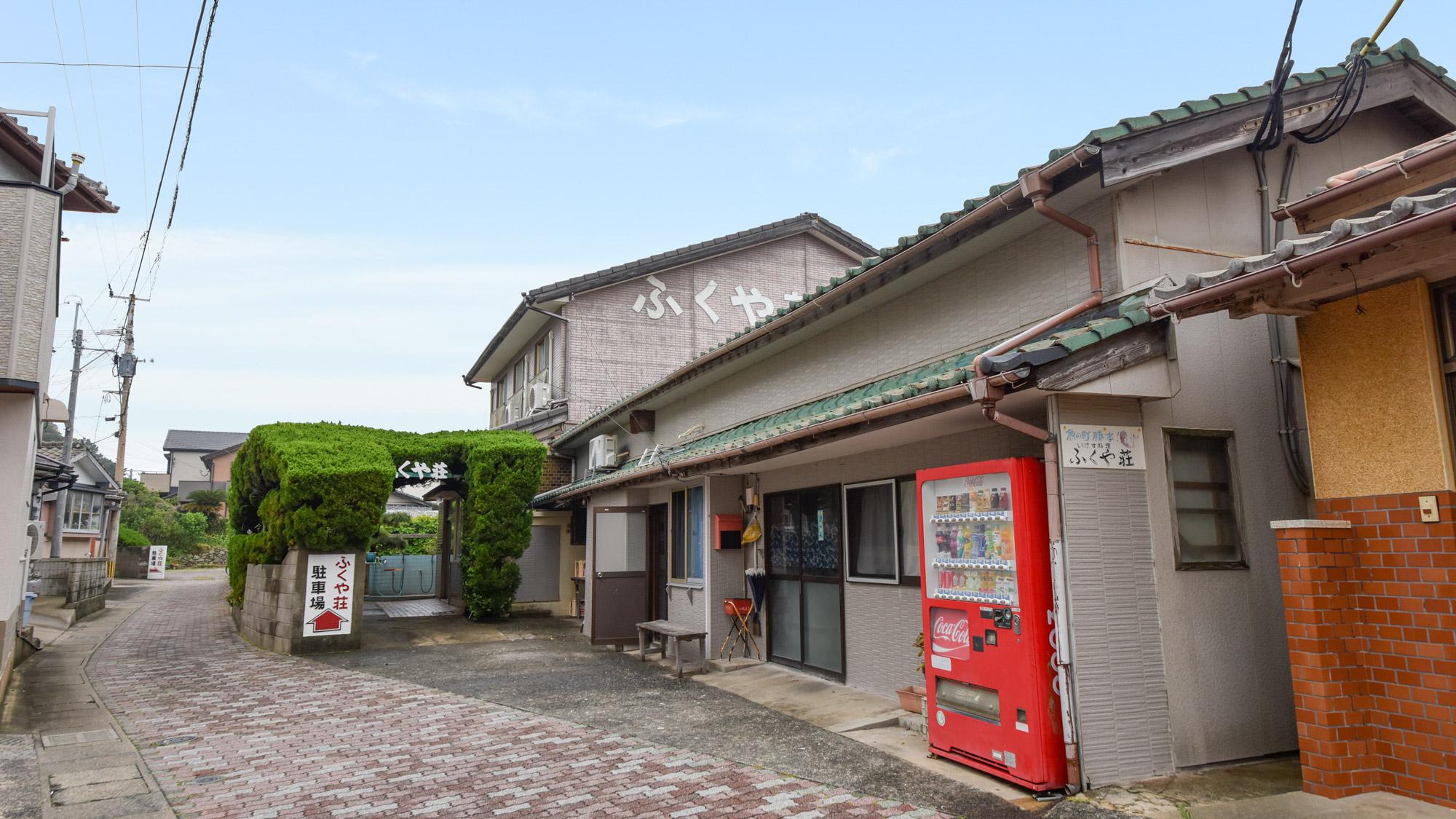 民宿ふくや荘<壱岐島>
