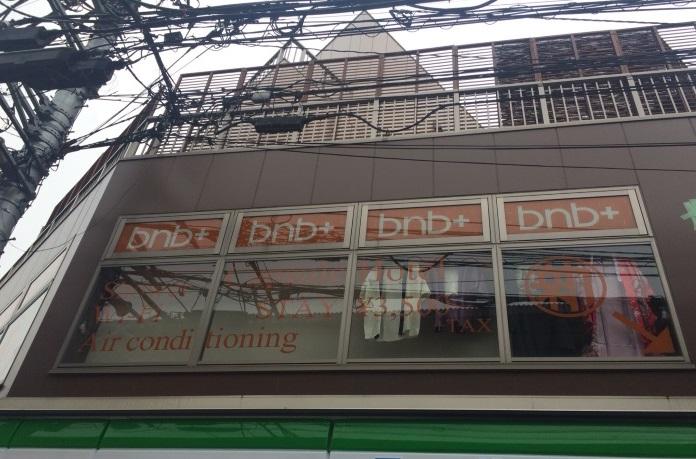 bnb+ 新宿城の施設画像