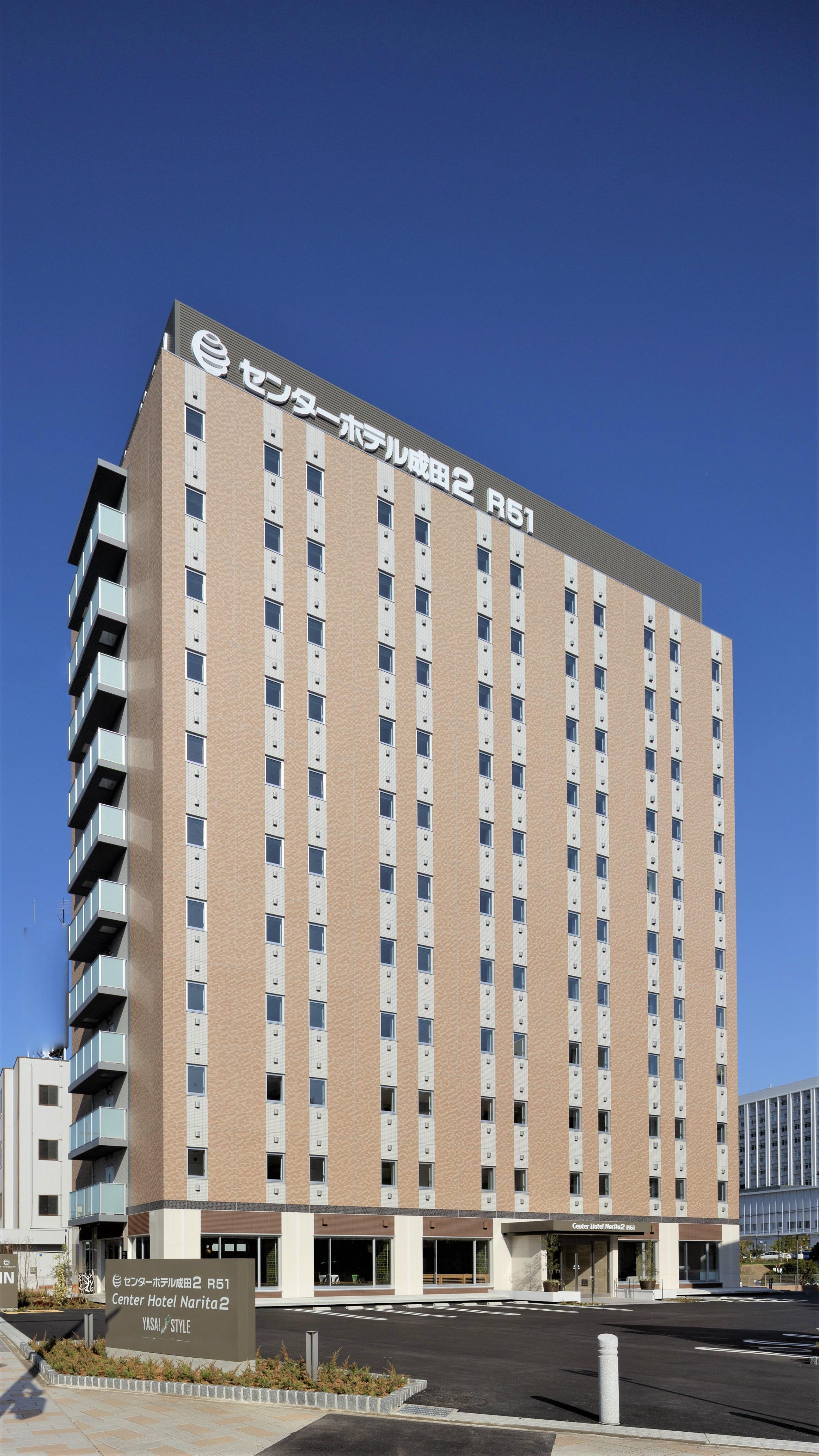 センターホテル成田2・R51