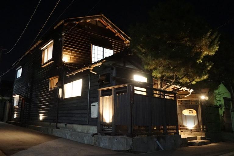 Restaurant&Inn ATSUSHI