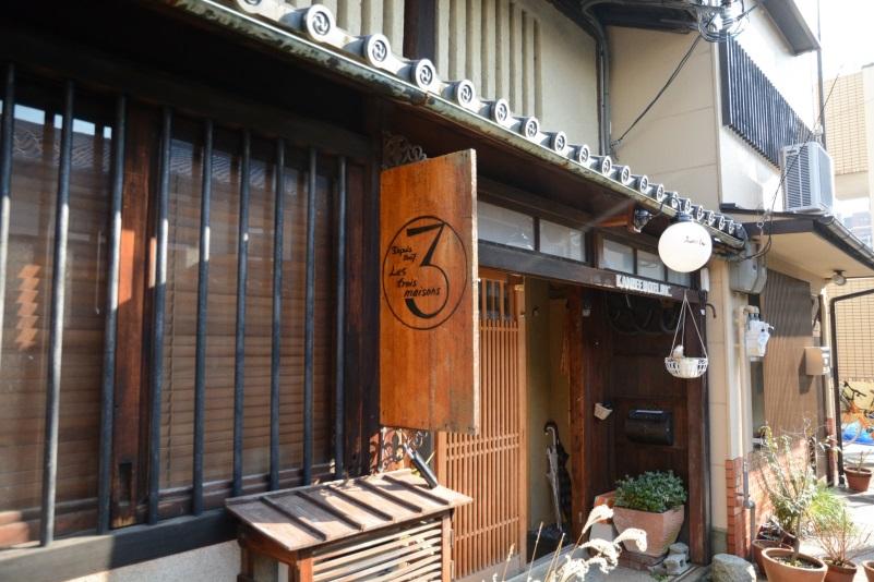 les trois maisons お宿prends ton temps