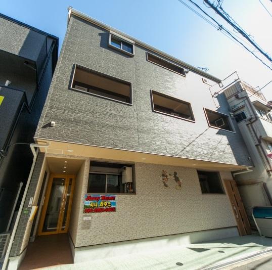 Jinny House