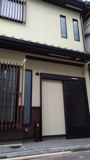京蔵 別邸壬生