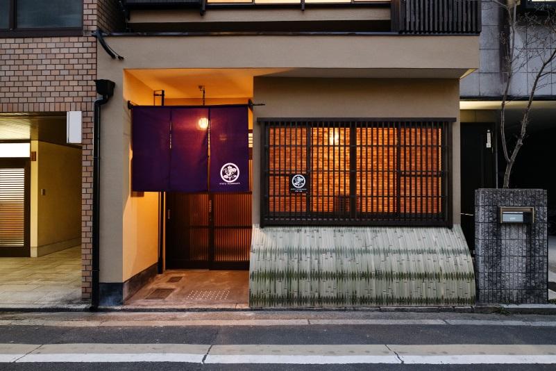 京都橘屋 祇園六波羅