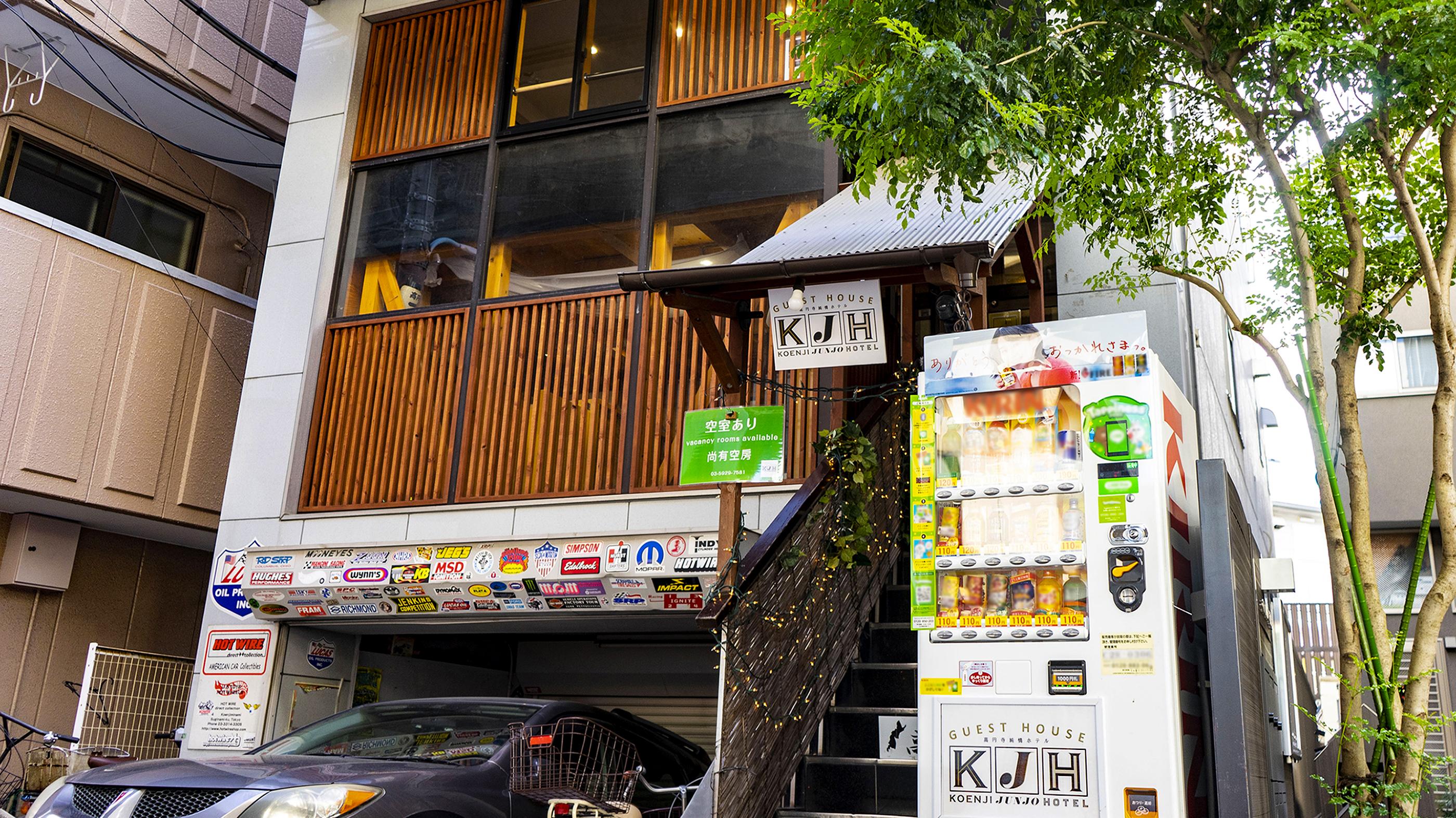 祭の日 KOENJI JUNJO HOTEL<高円寺純情ホテル>