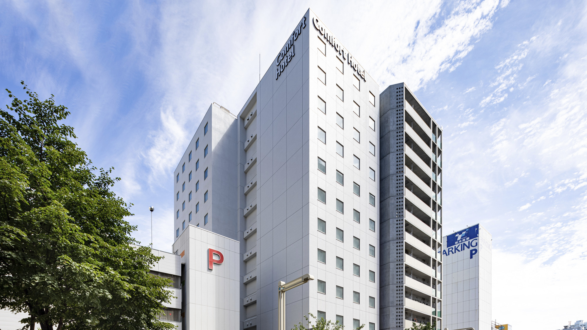 コンフォートホテル札幌すすきの...