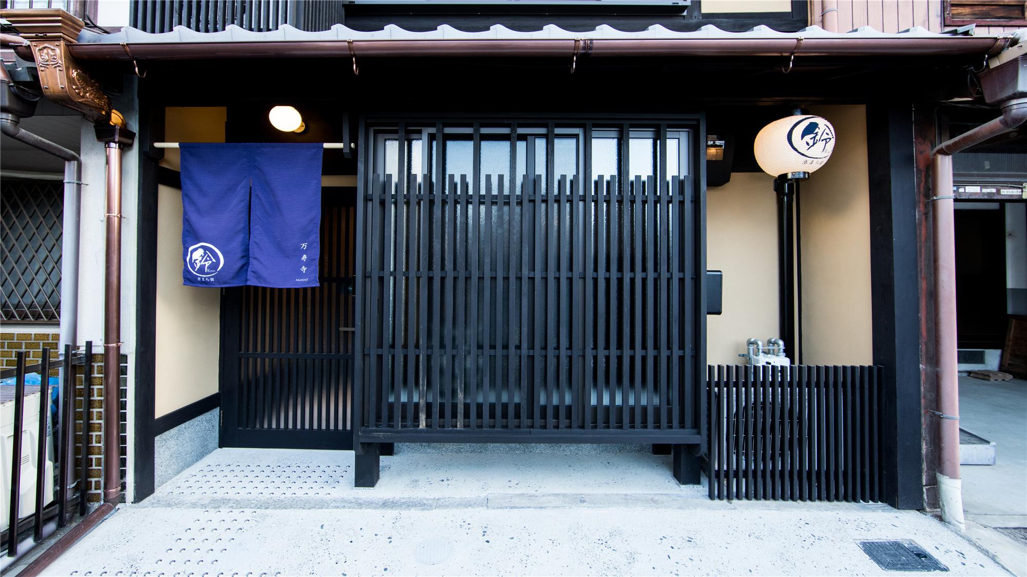 鈴 万寿寺