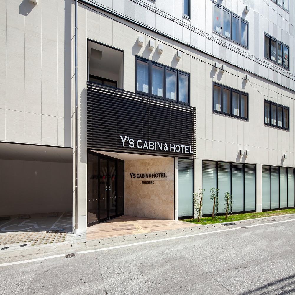 Y's CABIN&HOTEL那覇国際通り(2018年5月2...
