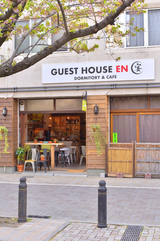 Guest House En