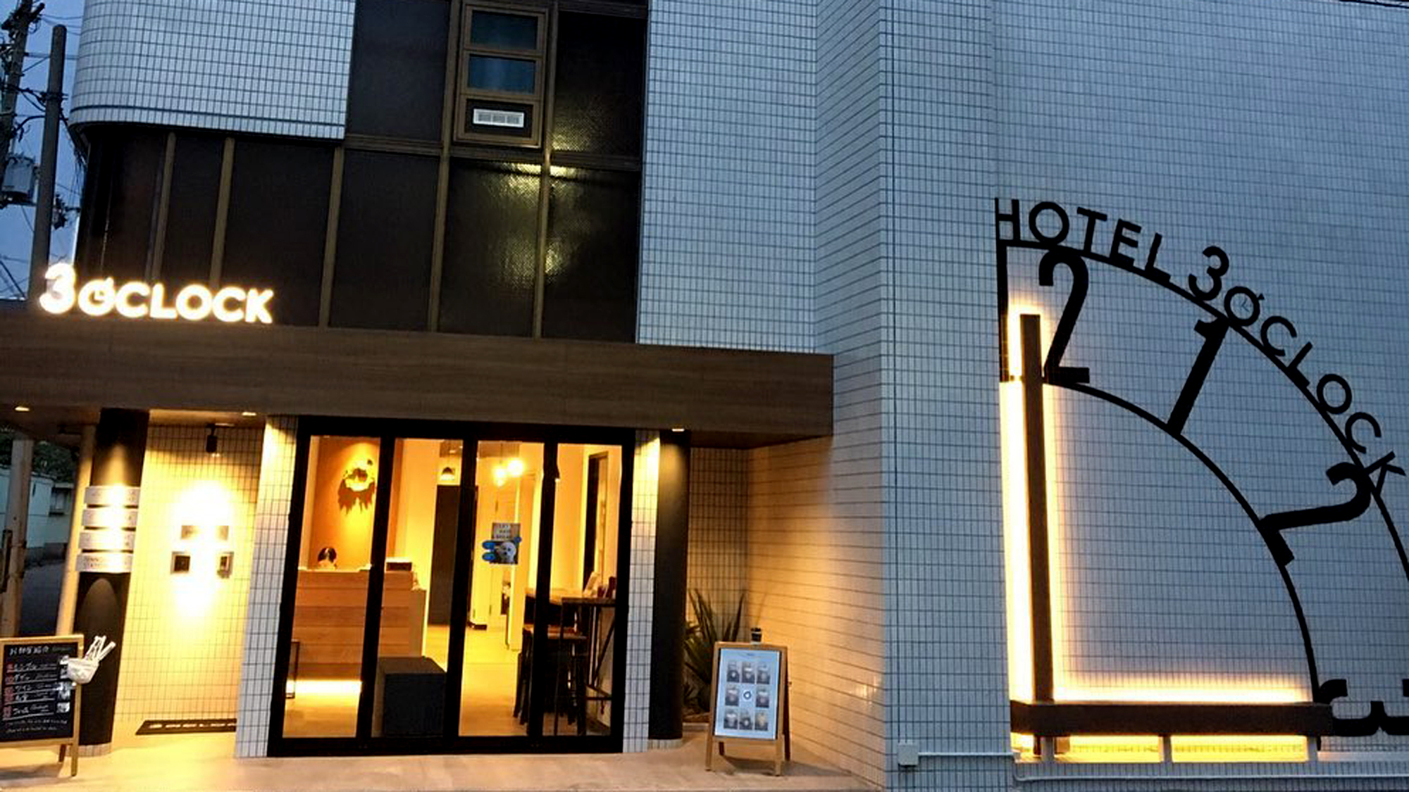 HOTEL 3O'CLOCK TENNOJI その1