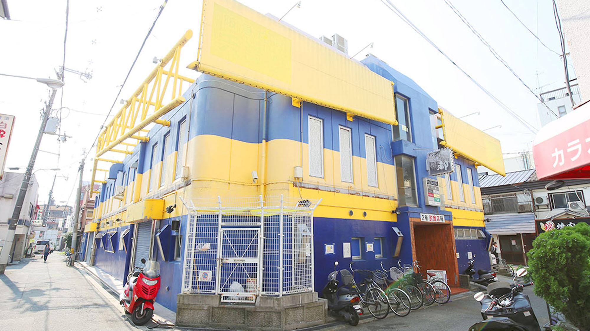 ゲストハウス日本宿屋168(Hostel J Culture...