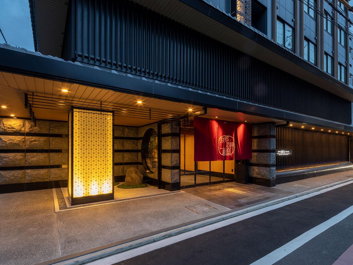 ホテルWBF京都四条 錦邸
