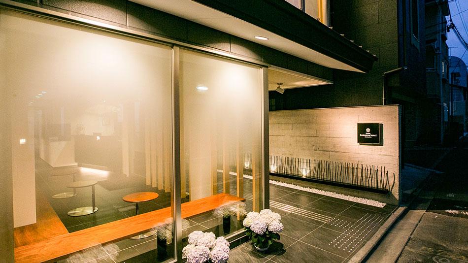 京都かまんざホテル