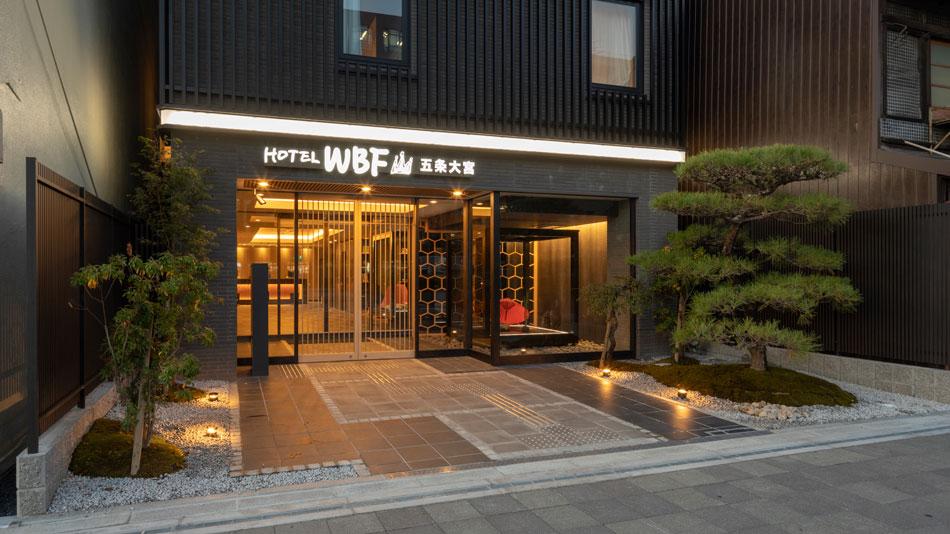 ホテルWBF 五条大宮の画像