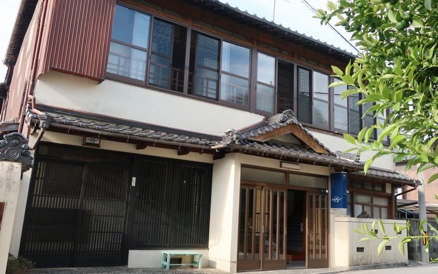 Naru. Guest House
