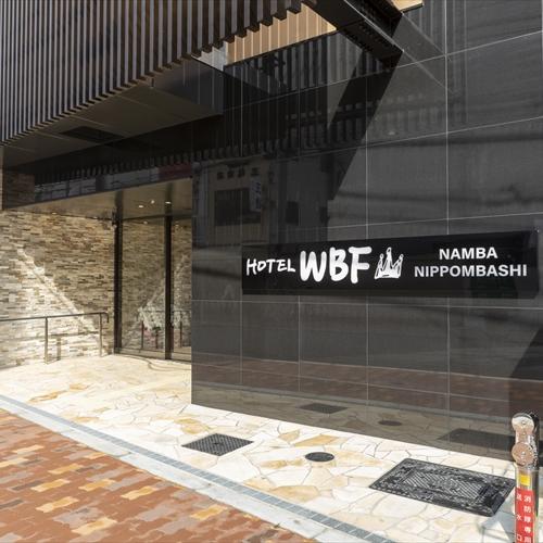 ホテルWBFなんば日本橋...