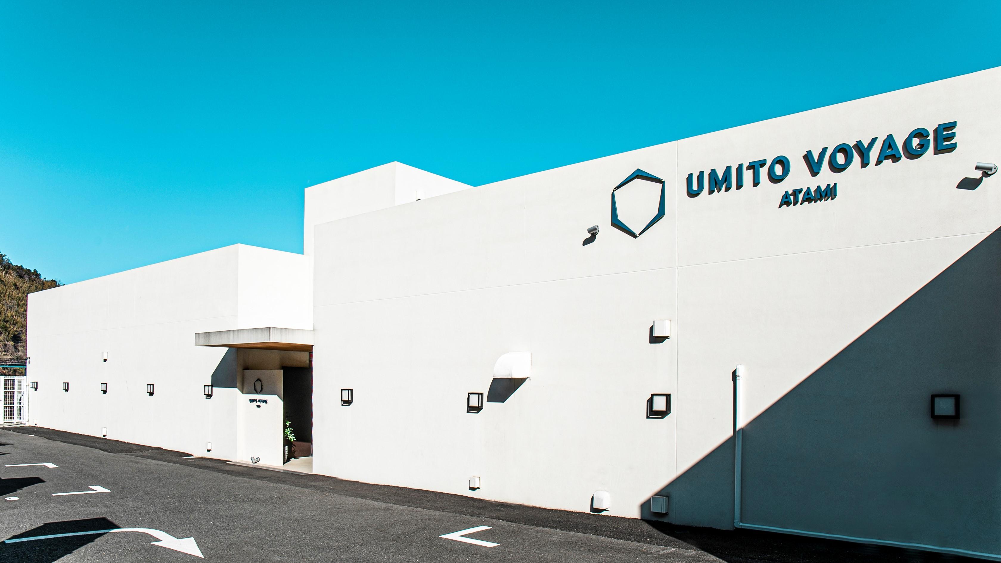 UMITO VOYAGE ATAMIの施設画像
