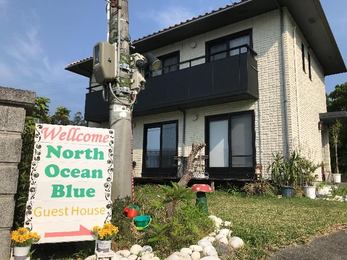 North Ocean Blue...