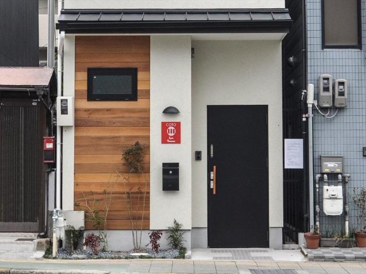 COTO京都 桃山