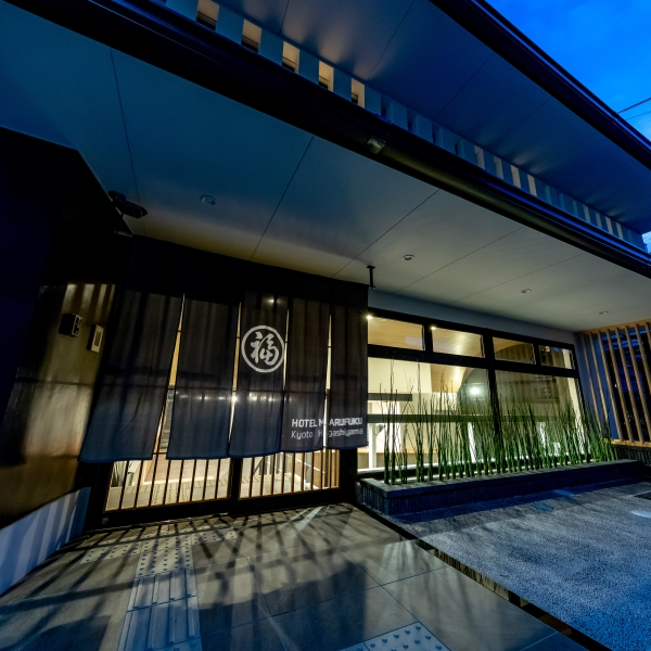 ホテル丸福 京都東山