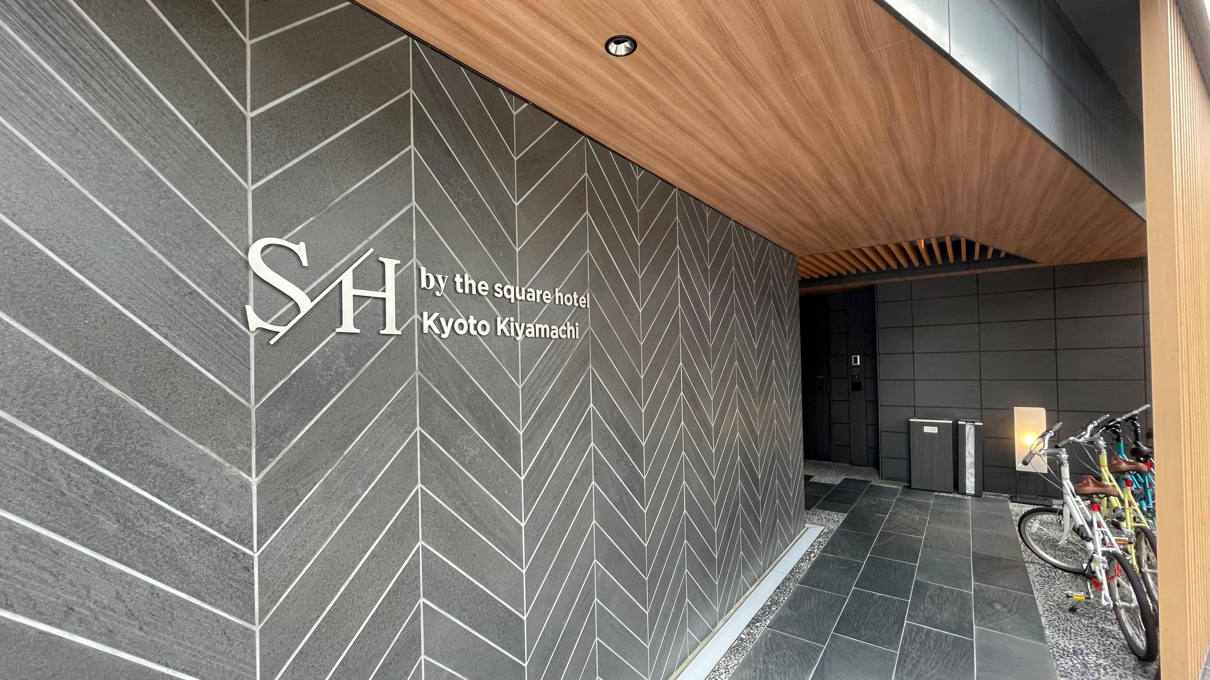 ホテル京都木屋町...