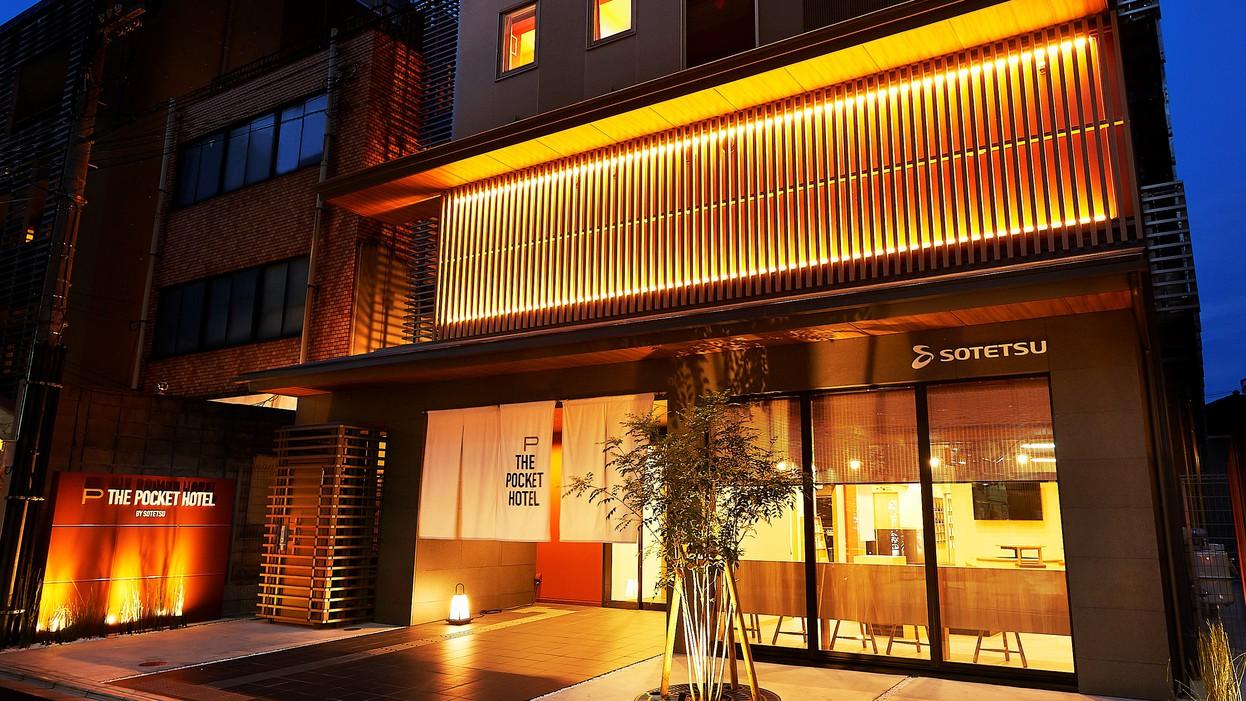 THE POCKET HOTEL 京都四条烏丸(2018年1...