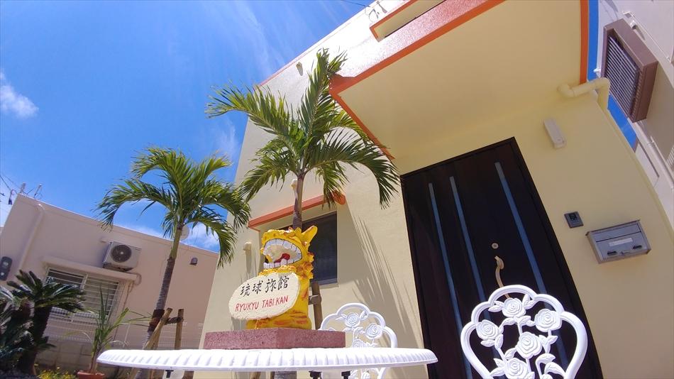 かりゆしコンドミニアムリゾート読谷 琉球旅館IN残波岬