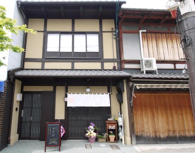 京宿 亀甲庵