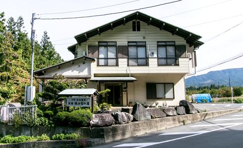 民宿 休み石