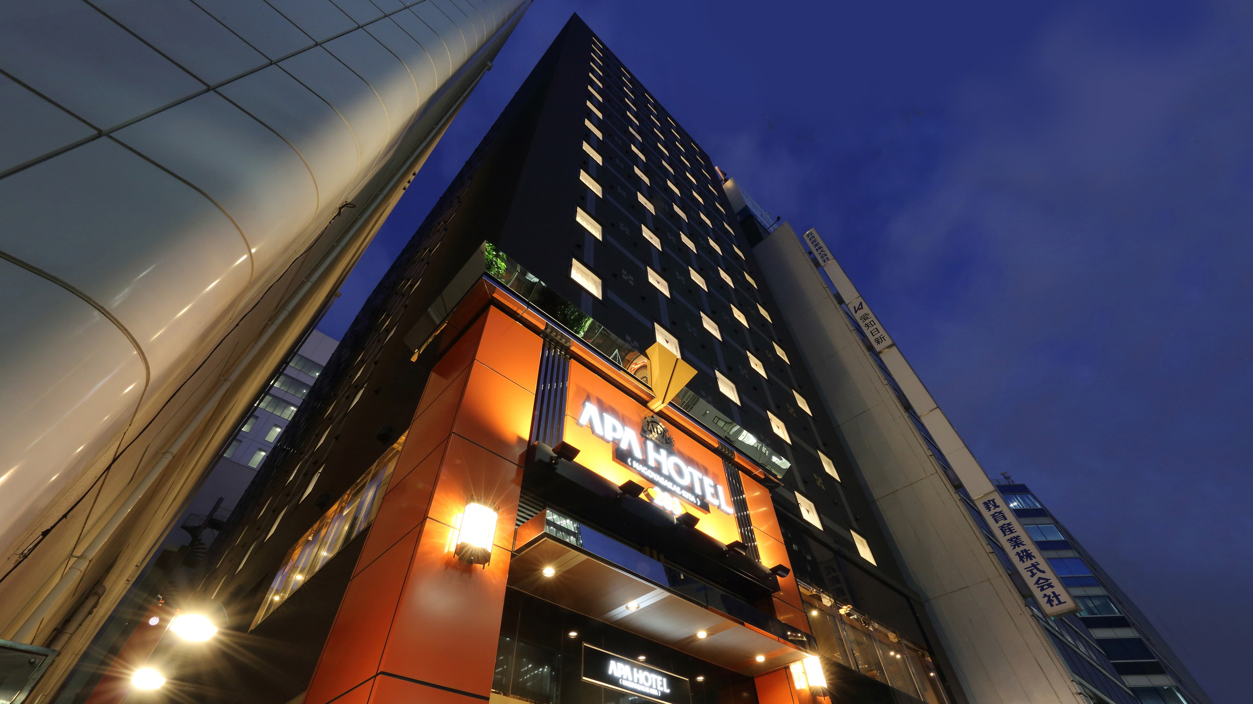 アパホテル<名古屋栄北>...
