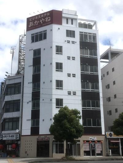 ビジネスホテルあかやね(松山駅前店)の施設画像