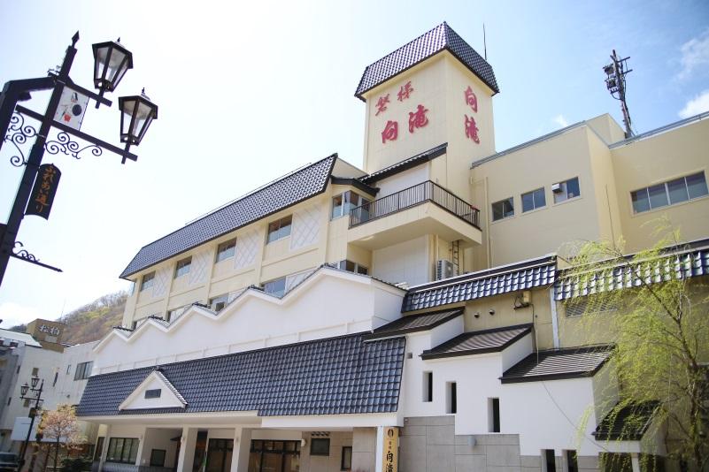 伊東園ホテル磐梯向滝...