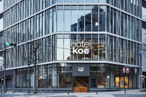 hotel koe tokyoの詳細