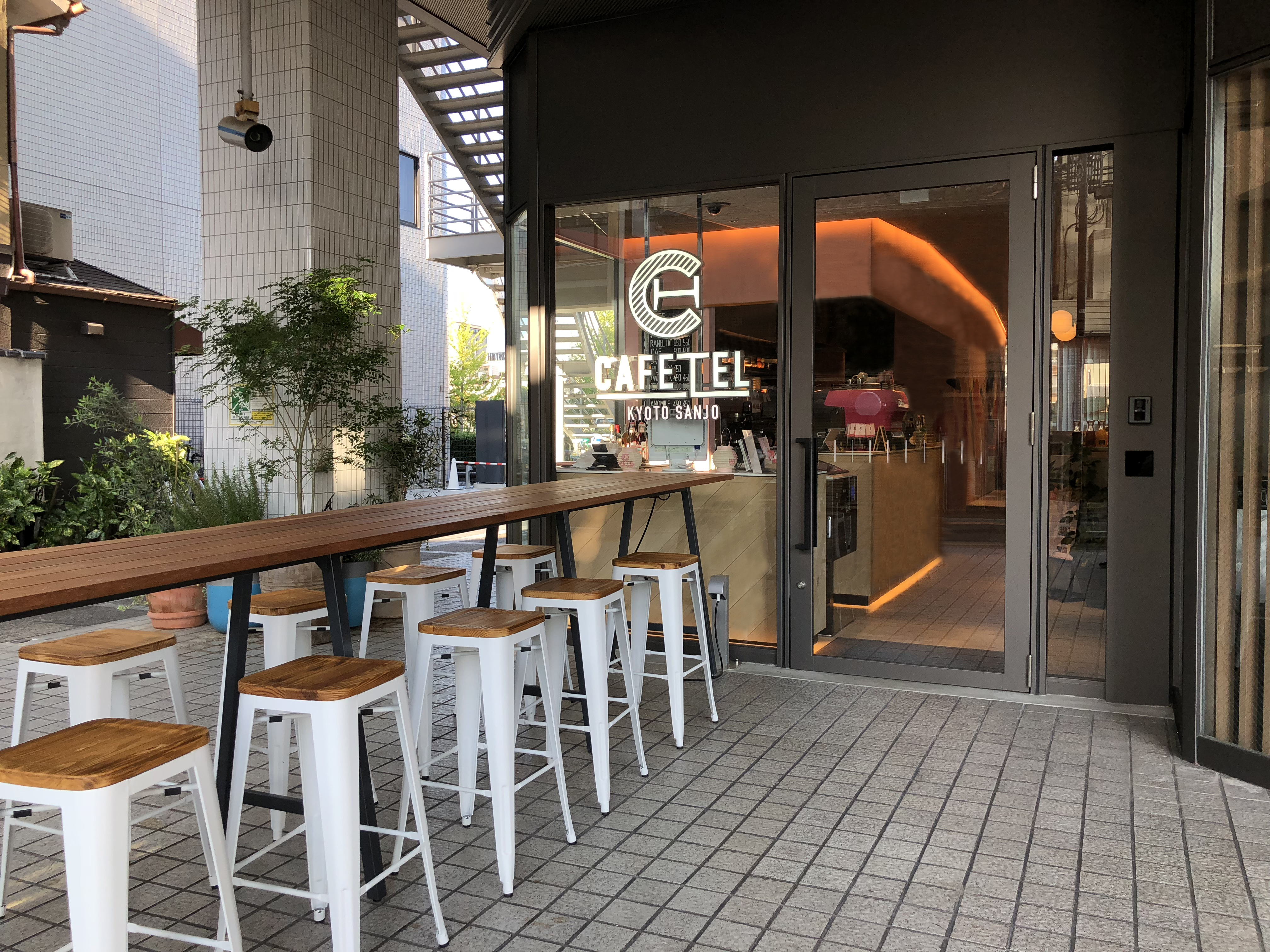 CAFETEL 京都三条 for Ladies(カフェテル)