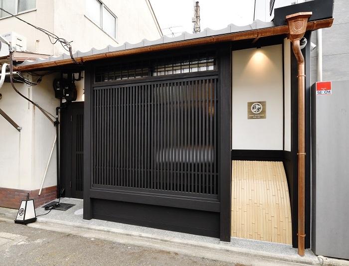 京都橘屋 祇園山城邸 その1